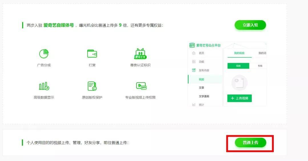 "ChinaJoy超级联赛携手剑网3""江湖英雄令""爱奇艺专区上线啦~-ANICOGA"