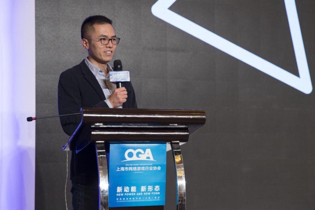 游族网络总裁陈礼标致开场辞