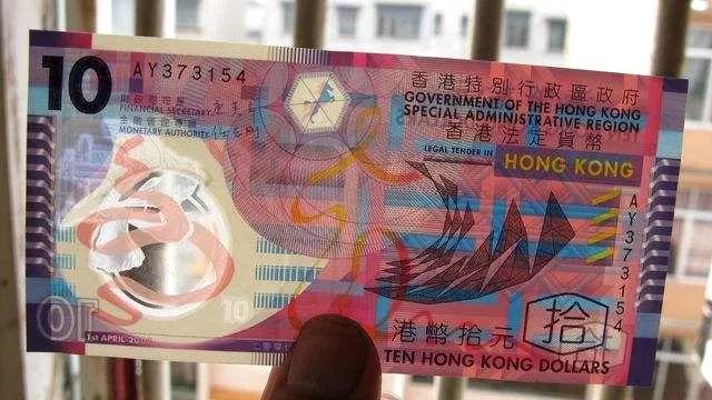 为什么中国大陆不使用塑料钞票