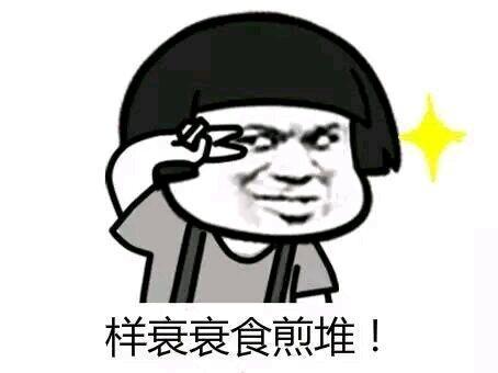 蘑菇头广东话表情包图片