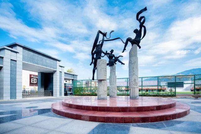 【重磅】攀枝花市成都外国语学校2018年招生报名正式启动!题线搜高中离图片
