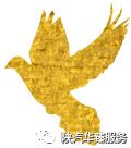 【臻•味道】华臻微商城特色产品预订ing~(内附今日菜单)