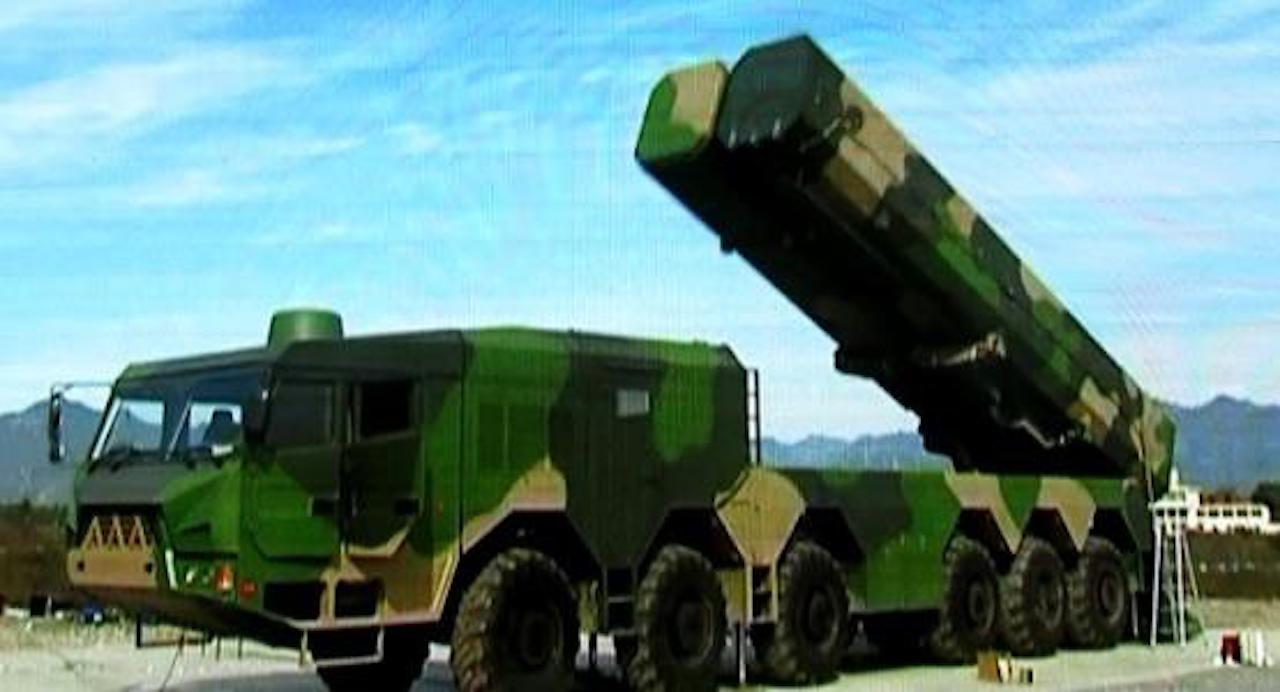 火箭军第65基地