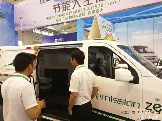 纯电动物流车 长安睿行EM80亮相成都新能源车展