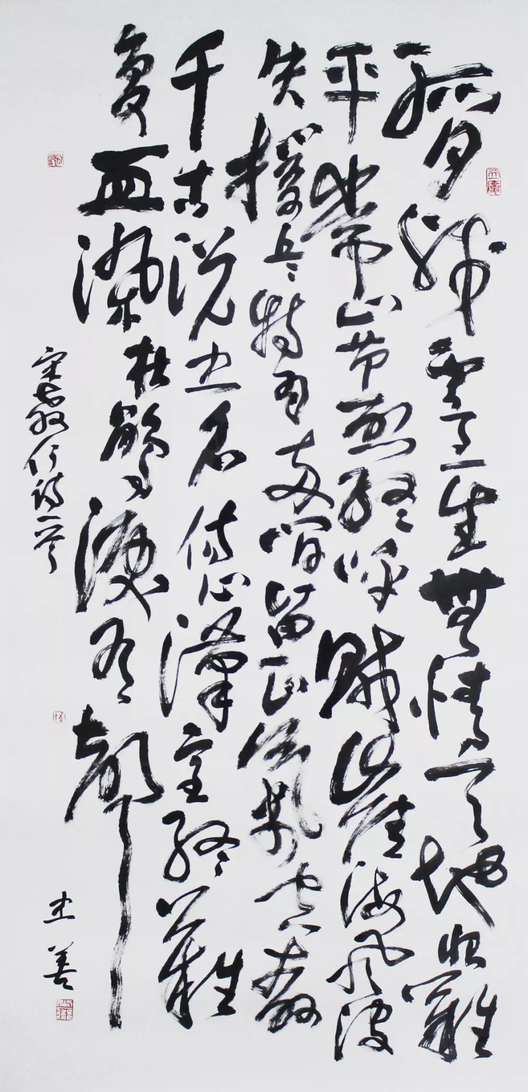 开幕 纪念上海民革成立70周年 民革先贤 前辈诗词书法作品展