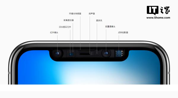 iPhone X面容ID坏了咋整?先修后置摄像头