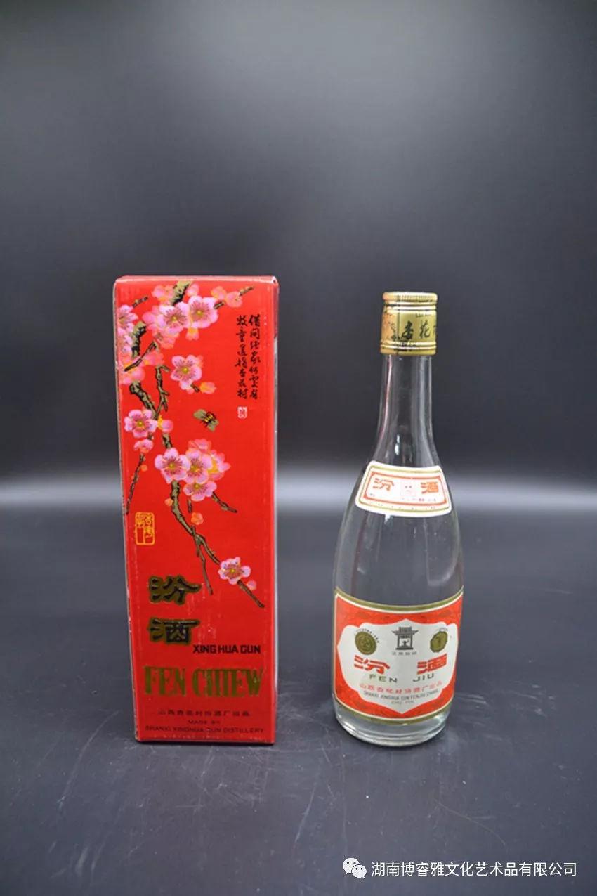 西凤陈藏酒