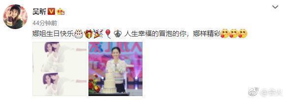 5月6日是谢娜37岁的生日,快乐家族成员:何炅,吴昕,李维嘉 ,杜海涛 均图片