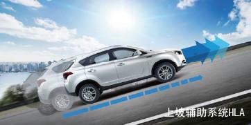 中国SUV开拓者2017款华泰新圣达菲即将上市_北京赛车彩票