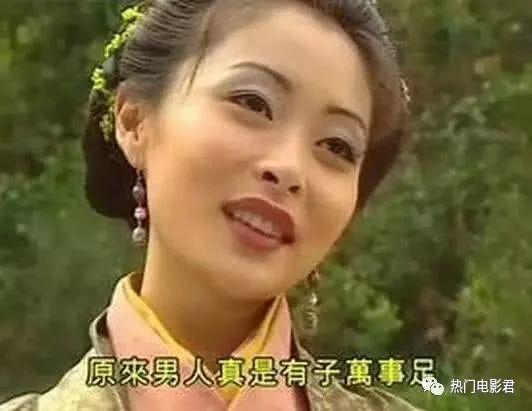 仇人老婆的肉体上bt_她是狐狸精专业户,因扮丑走红,与剧中仇人相爱,如今43