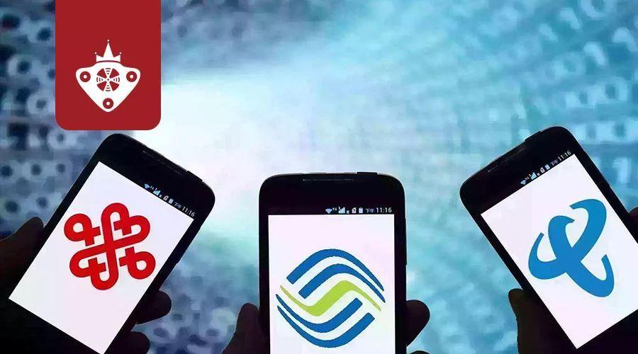 """三大运营商齐入局,eSIM成物联网领域当红""""小生"""""""