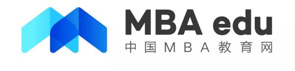 会议| 国内知名商学院mba项目巡展暨(2019)招生政策发布会-上海图片