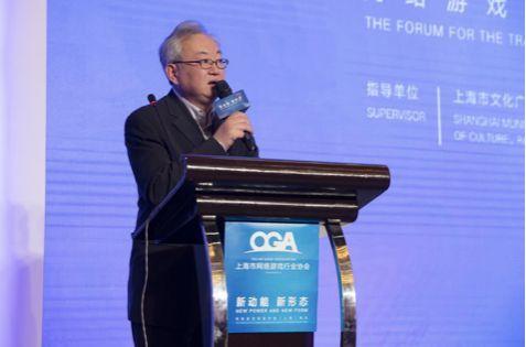 上海市文化广播影视管理局副局长王玮致辞