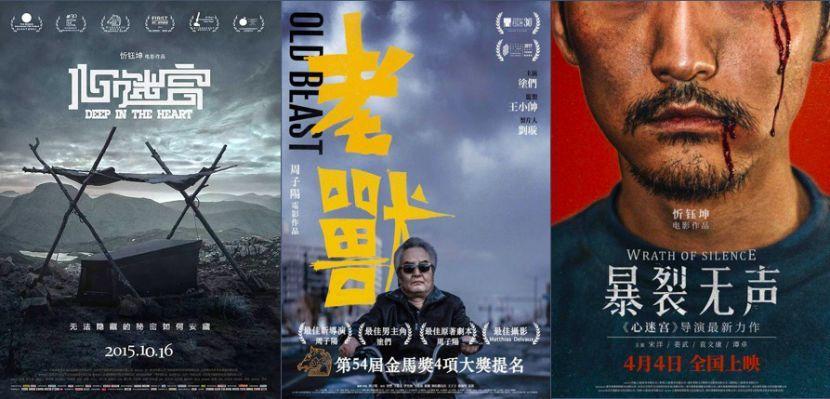 """对话陈国富:青年电影人""""能被看到""""已经不得了,但""""被看到""""也是把双刃剑"""