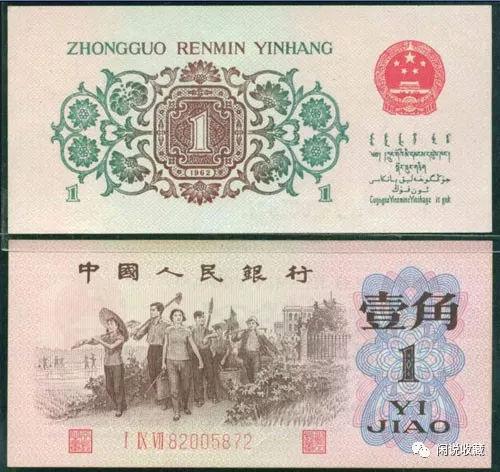 关于这2张纸币之间的不同,99%的人真的鉴别不出来!