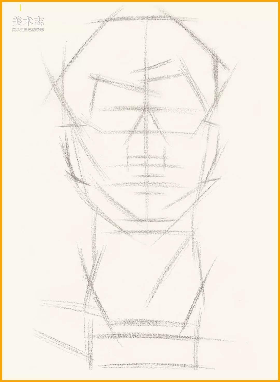 手绘体块素材图片