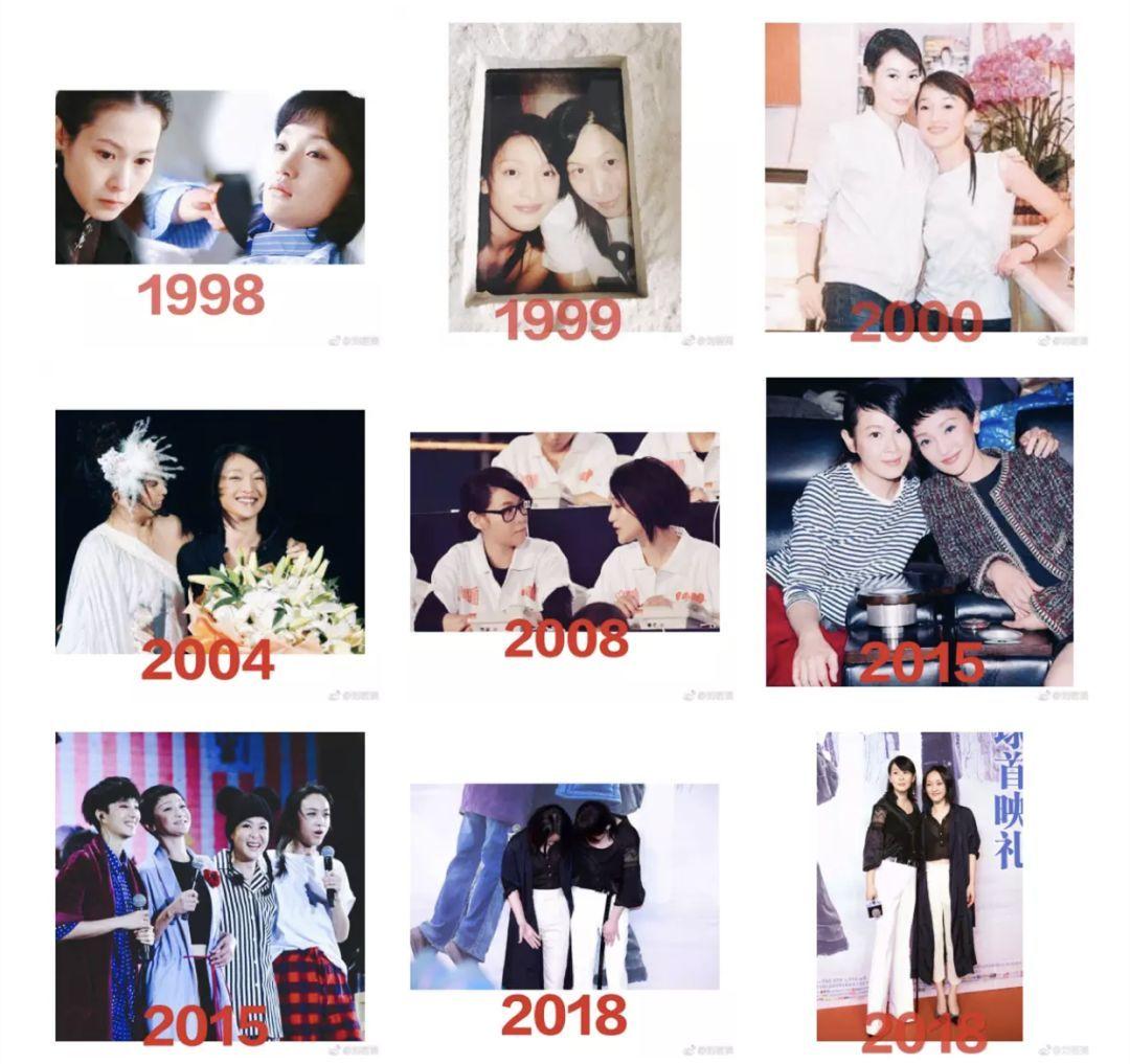 """刘若英和周迅的20年:这才是""""后来""""的故事里,最暖的一个"""