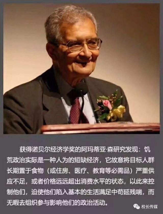 杨德发:林建华先生是危机营销的顶级高手