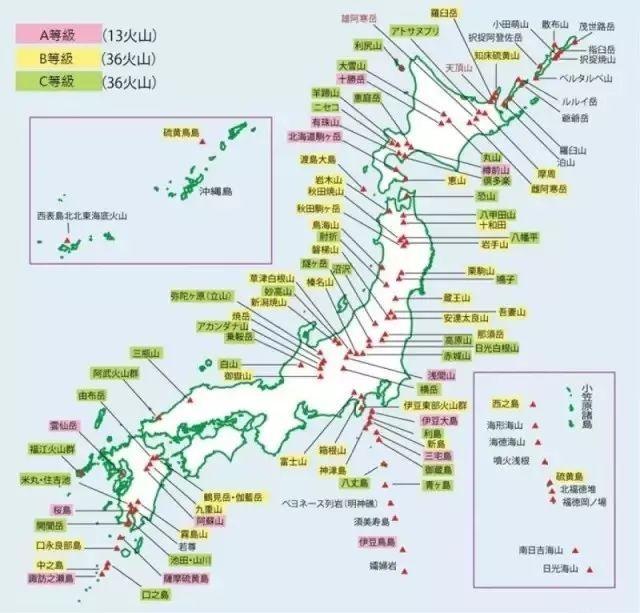 命运多舛的日本,即将毁于国宝富士山?