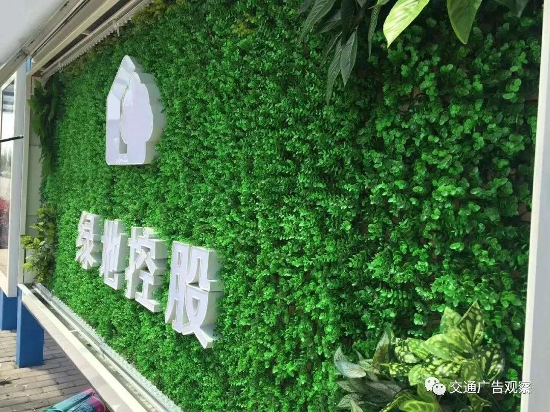 花墙 景观 墙 植物 1080_810