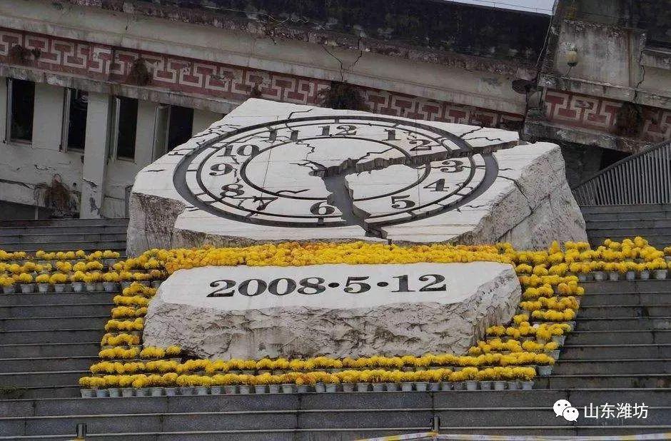潍坊市纪念汶川地震十周年防震减灾大型展览公
