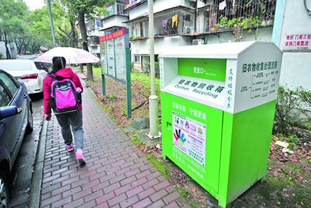 浅析成都旧衣服回收行业:捐赠与有偿回收并行_我国