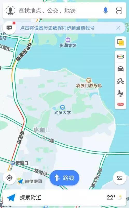 【资讯】武大教授牵头起草导航电子地图国家标准图片