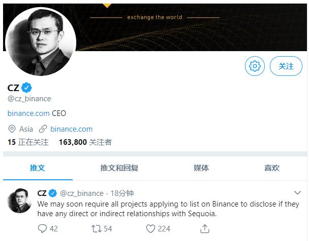 这是自4月币安跟红杉资本在香港举行听证会后,赵长鹏再次在公共平台上发声。