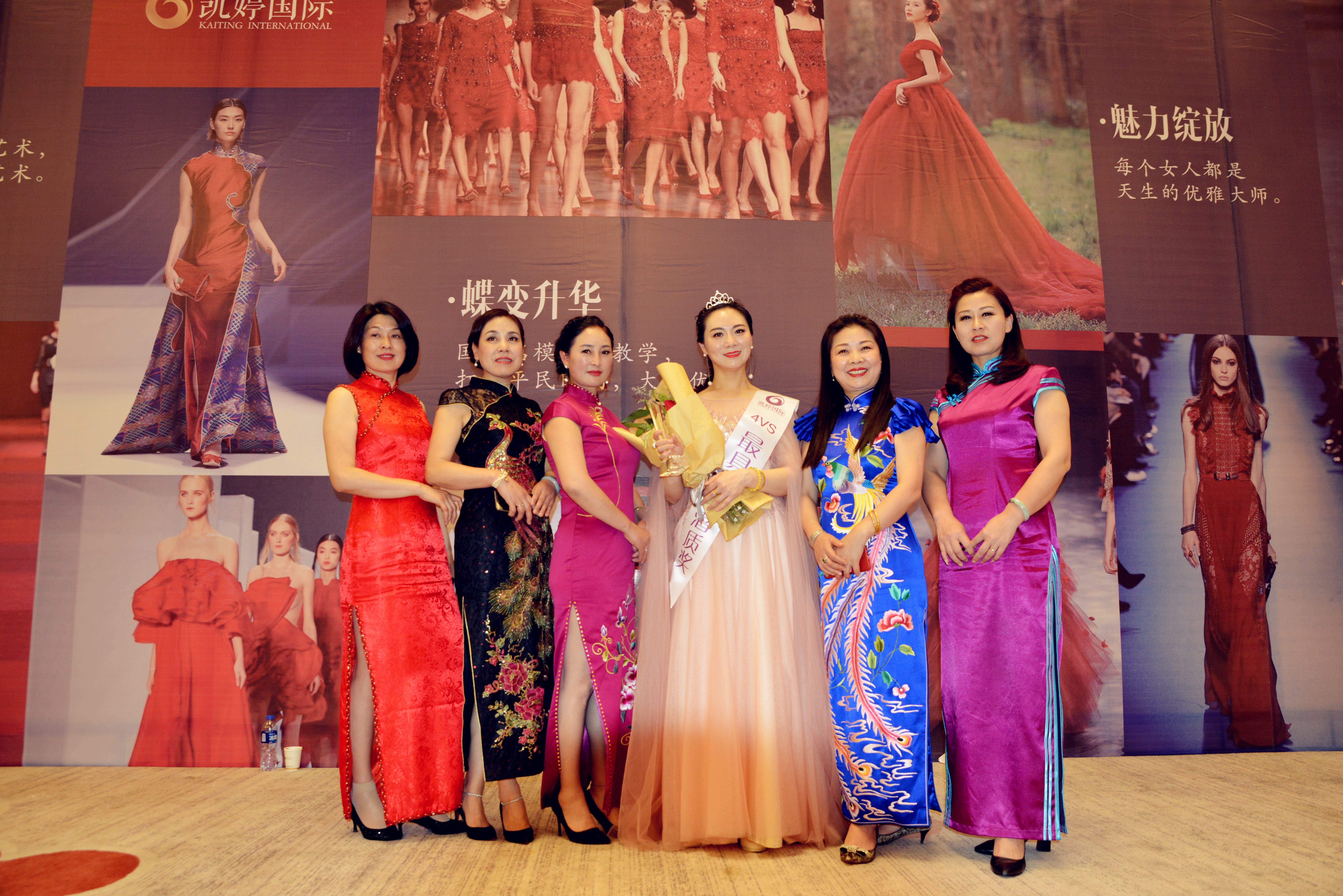 服饰礼仪之旗袍文化 在淮南家喻户晓--淮南市传统文化