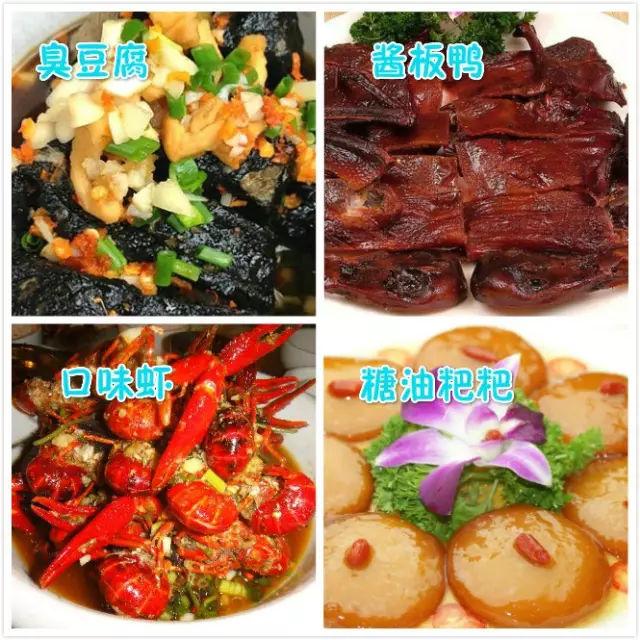 中国有什么特色小吃_中国34省136种特色小吃你知道几种 - 美食 - 人民交通网