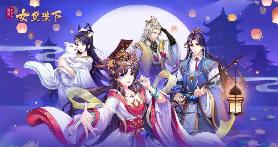 avg后宫恋爱养成游戏《全民养成之女皇陛下》于近日上线微信小游戏