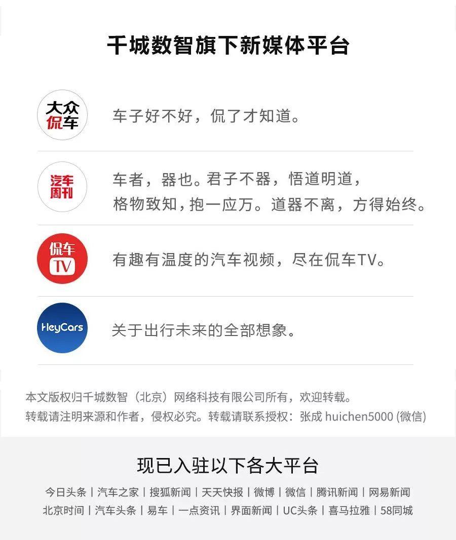 互联先锋,互联先锋商标注册信息-传众商标网