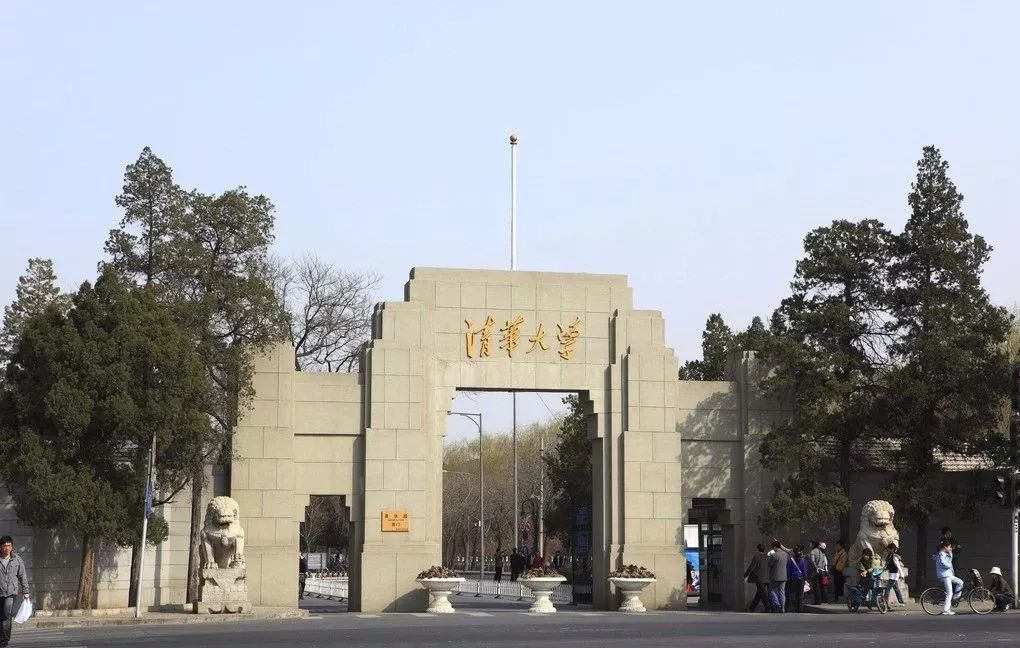 清华大学的经济总量_清华大学经济管理学院
