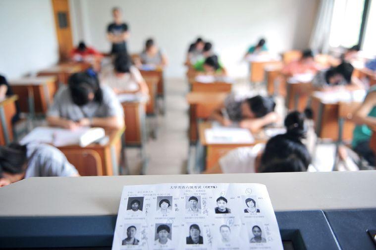中國首推英語「國標」,或將取代四六級