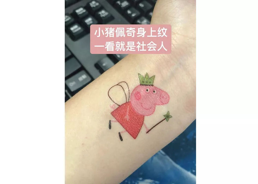 for Peppa pig tattoo