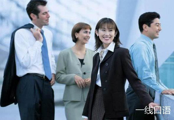 外贸英语口语培训⊙外贸英语口语培训应该怎么做?