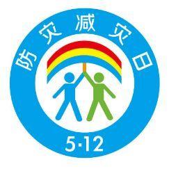 【提醒】5月12日,桐庐试鸣防空防灾警报_搜狐文化_搜狐网
