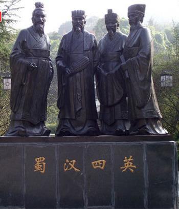 刘禅不是扶不起的阿斗,本该是豁达大气的千古明君 评史论今 第2张