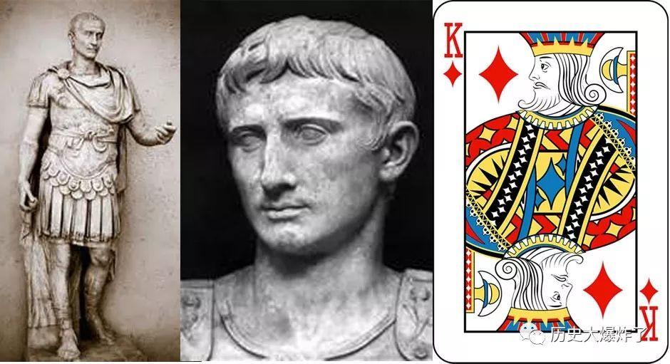 为什么扑克牌里数老K最大?他们哥四个是欧洲最有名的国王_搜狐历史_搜狐网
