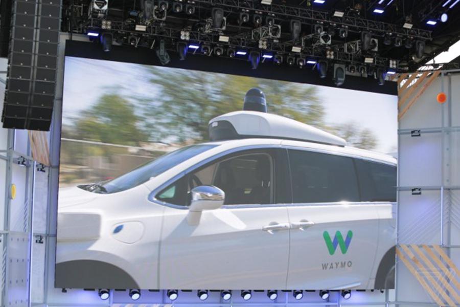 对行人判断错误率降100倍 谷歌展示无人驾驶