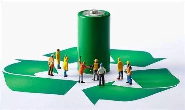 格林美与北汽集团签署动力电池回收利用等领域战略合作协议