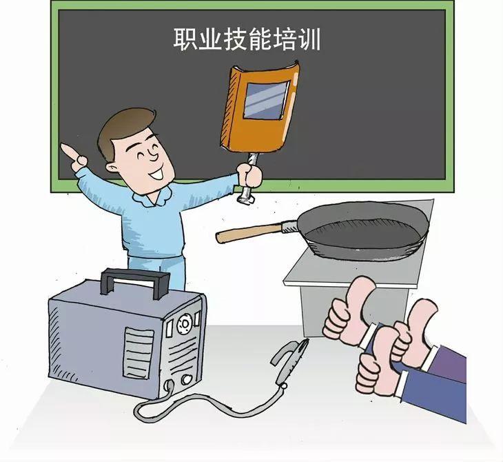 杭州职工有福了!国务院出台终身职业技能培训制度图片