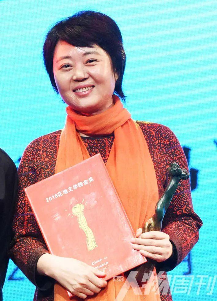 周晓枫 写作者是坐井观天的口技演员