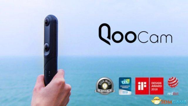 酷玩时尚 次世代360度相机QooCam众筹获得极大成功