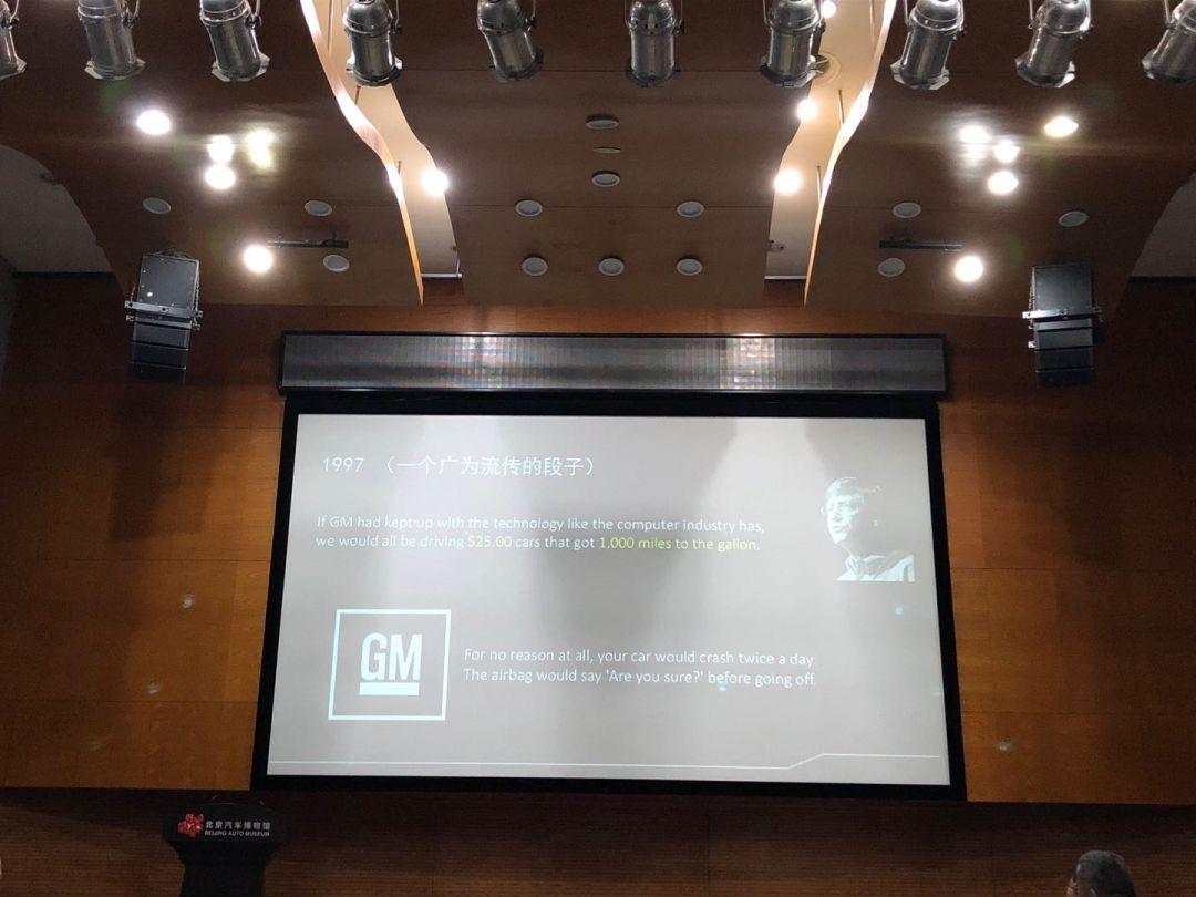 吴甘沙谈智能驾驶产业变局和中国机遇(二)