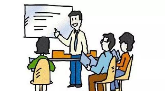 政策| 国务院印发《关于推行终身职业技能培训制度的意见》图片