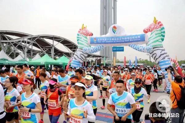 新乐体|规模历届之最!半马和群众乒赛揭开北京市第15届运动会群