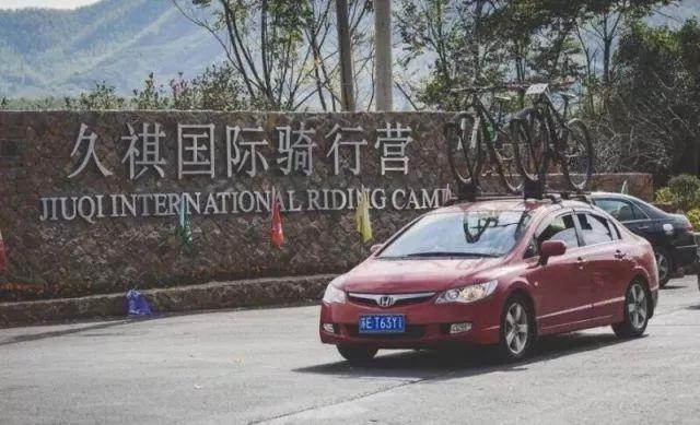 2018久祺山地自行车公开赛·莫干山站