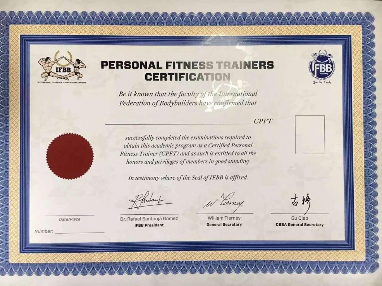 如何考健身教练证