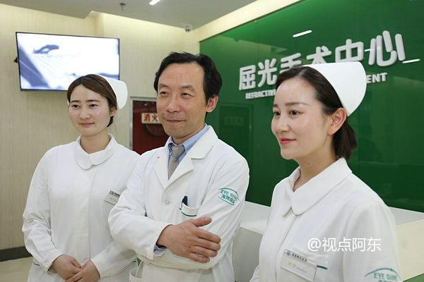 陕西首例超高度近视晶体植入手术将给患者带来福音 - 视点阿东 - 视点阿东